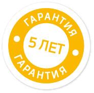5лет-гарантия-ЛЕНТЫ ДЛЯ-ОГРАЖДЕНИЙ-thermoplast-libiąż