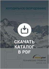 techniczne_014__ru