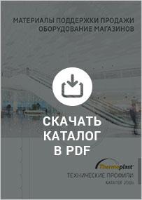 techniczne_015__ru