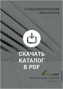 techniczne_016__ru