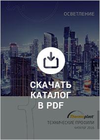 techniczne_017__ru