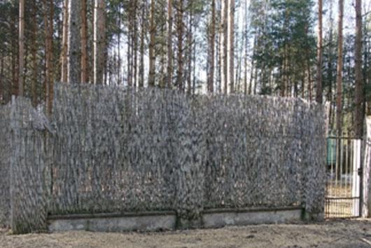 ogrodzenie z wikliny
